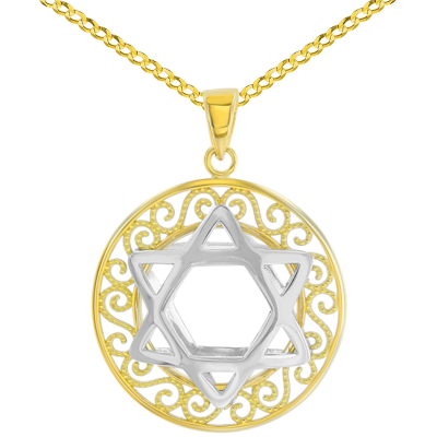 Polished 14K Two Tone Gold Round Filigree Star of David 3D Charm Pendant Cuban Necklace