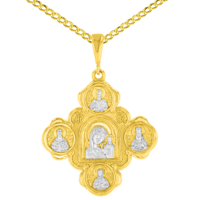 14K Yellow Gold Mother of God Virgin Mary with Jesus & Saints Cross Pendant Necklace