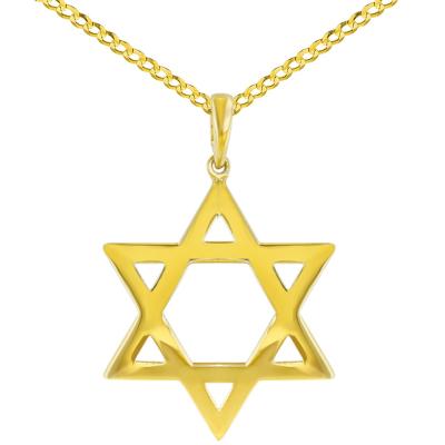 Solid 14K Yellow Gold Large Star of David Charm Jewish Symbol Pendant Cuban Chain Necklace