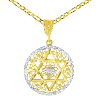 Solid 14K Yellow Gold Round Filigree Star of David with Chai Symbol Pendant Figaro Chain Necklace