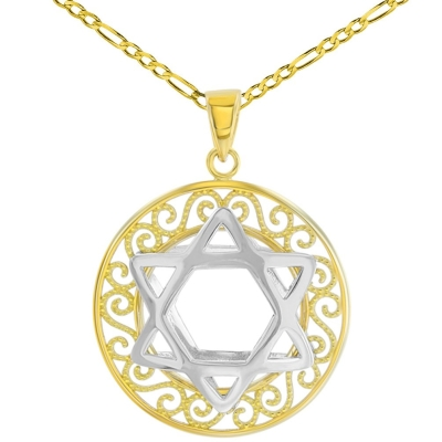 Polished 14K Two Tone Gold Round Filigree Star of David 3D Charm Pendant Figaro Necklace