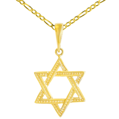Solid 14K Yellow Gold Textured Jewish Star of David Charm Pendant Figaro Chain Necklace