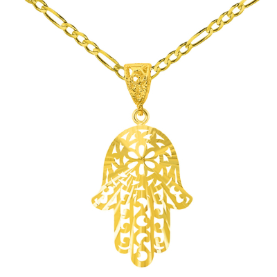 Solid 14K Yellow Gold Textured Filigree Hamsa Hand of Fatima Pendant Necklace