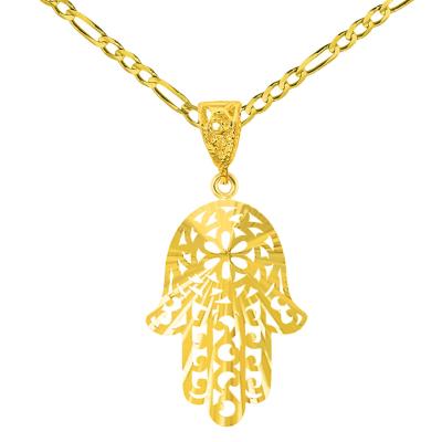 Solid 14K Yellow Gold Textured Filigree Hamsa Hand of Fatima Pendant Necklace
