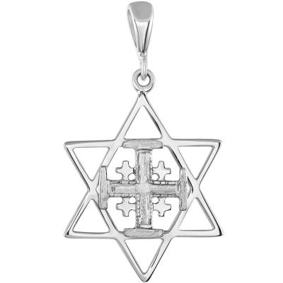 Solid 14K White Gold Star of David and Jerusalem Cross Pendant