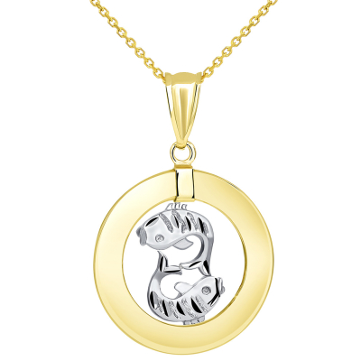 14k Two Tone Gold Open Circle Pisces Zodiac Sign Pendant Necklace