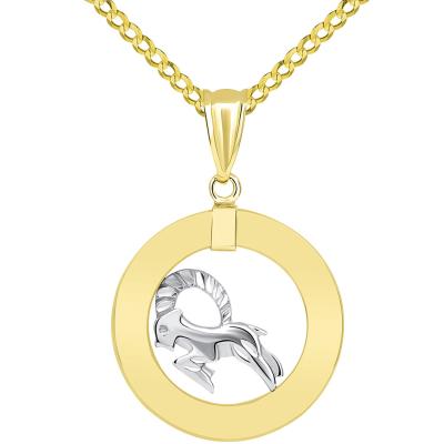 14k Two Tone Gold Open Circle Capricorn Zodiac Sign Pendant Cuban Chain Necklace