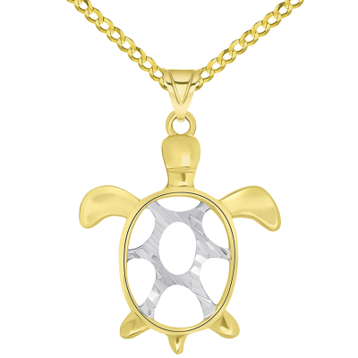 14k Yellow Gold Textured Two Tone Open Shell Sea Turtle Good Luck Pendant Necklace Available with Rolo, Curb, or Figaro Chain