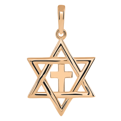 14k Rose Gold Jewish Star of David with Religious Cross Judeo Christian Pendant (Small)