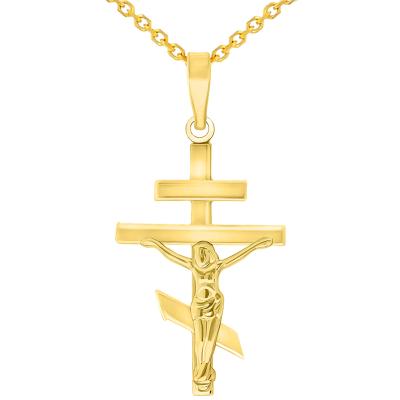 High Polish 14k Yellow Gold Russian Orthodox Cross Crucifix Pendant Necklace