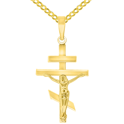High Polish 14k Yellow Gold Russian Orthodox Cross Crucifix Pendant with Cuban Curb Chain Necklace