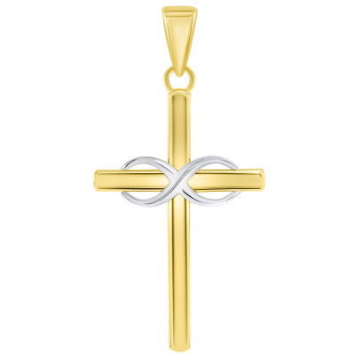 14k Two-Tone Gold Religious Plain Cross and Infinity Eternity Symbol Pendant