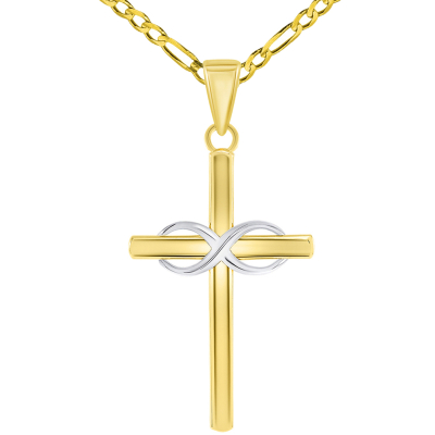 14k Two-Tone Gold Religious Plain Cross and Infinity Eternity Symbol Pendant Figaro Chain Necklace