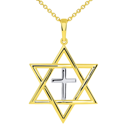 14k Yellow Gold Large Jewish Star of David with Religious Cross Judeo Christian Pendant Necklace