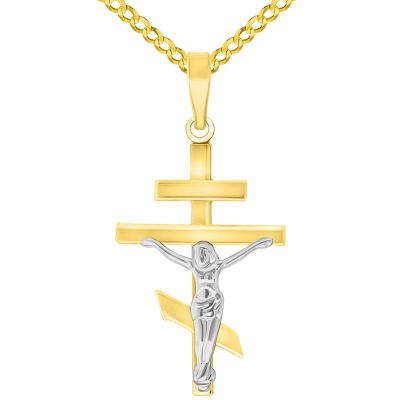 High Polish 14k Yellow Gold Two Tone Russian Orthodox Cross Crucifix Pendant with Cuban Curb Chain Necklaces