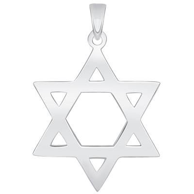 Solid 14k White Gold 0.9mm Thick Star Of David Pendant (28.5 x 20mm)
