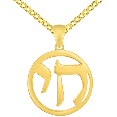 14k Yellow Gold Round Open Chai Symbol Medallion Pendant with Cuban Curb Chain Necklace