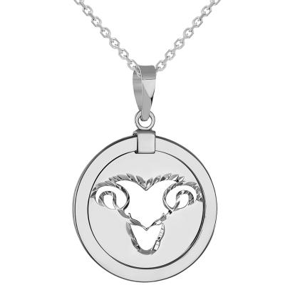 14k White Gold Round Aries Ram Zodiac Sign Animal Medallion Pendant Necklace (Reversible)