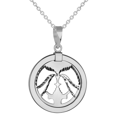 14k White Gold Round Gemini Twins Zodiac Sign Medallion Pendant Necklace (Reversible)