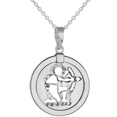 14k White Gold Round Sagittarius Zodiac Sign Archer Shooting Arrow Medallion Pendant Necklace (Reversible)