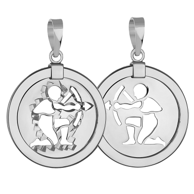 14k White Gold Round Sagittarius Zodiac Sign Archer Shooting Arrow Medallion Pendant (Reversible)