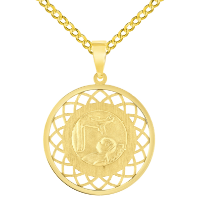 14k Yellow Gold Religious Baptism Christening On Round Open Ornate Medal Pendant with Cuban Chain Curb Necklace