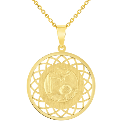 14k Yellow Gold Religious Baptism Christening On Round Open Ornate Medal Pendant Necklace