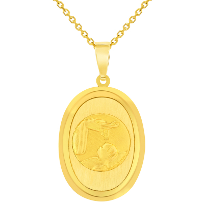 14k Yellow Gold Religious Baptism Christening Oval Medal Pendant Necklace