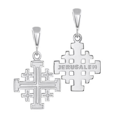 14K White Gold Crusaders Jerusalem Cross Pendant Necklace