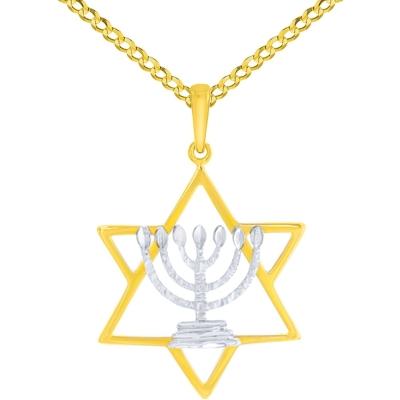 14K Two-Tone Gold Jewish Star of David Pendant