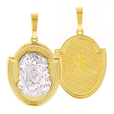14K Two-Tone Gold Jesus Christ Pendant