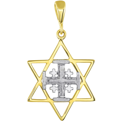 Solid 14K Two Tone Gold Star of David and Jerusalem Cross Pendant