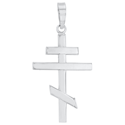 14k White Gold Plain Russian Orthodox Cross Pendant Necklace