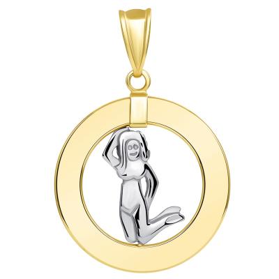 14k Two Tone Gold Open Circle Virgo Zodiac Sign Pendant Necklace