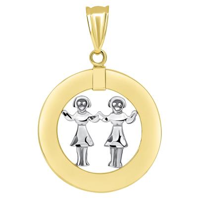 14k Two Tone Gold Open Circle Gemini Zodiac Sign Pendant Necklace