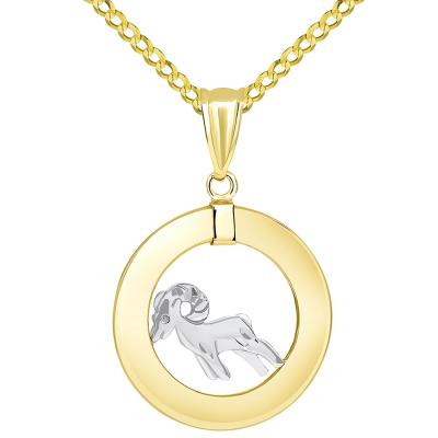 14k Two Tone Gold Open Circle Aries Zodiac Sign Pendant Cuban Necklace
