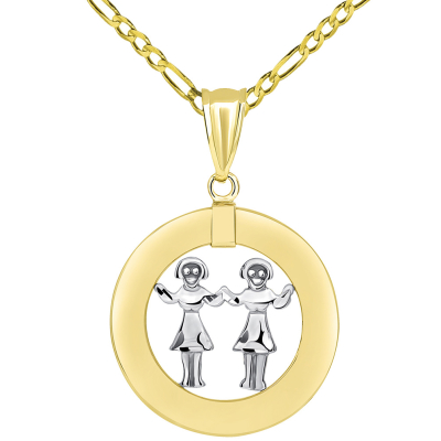 14k Two Tone Gold Open Circle Gemini Zodiac Sign Pendant Figaro Necklace