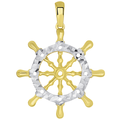 14k Yellow Gold Textured Two Tone Ships Wheel Pendant Necklace
