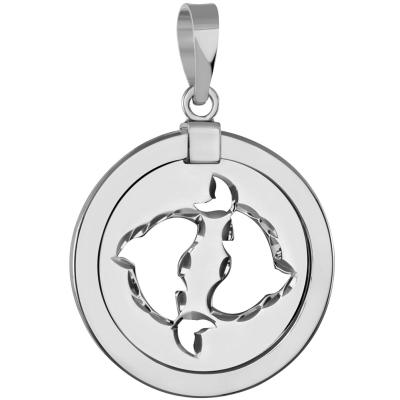 14k White Gold Round Pisces Zodiac Sign Fish Animal Medallion Pendant (Reversible)