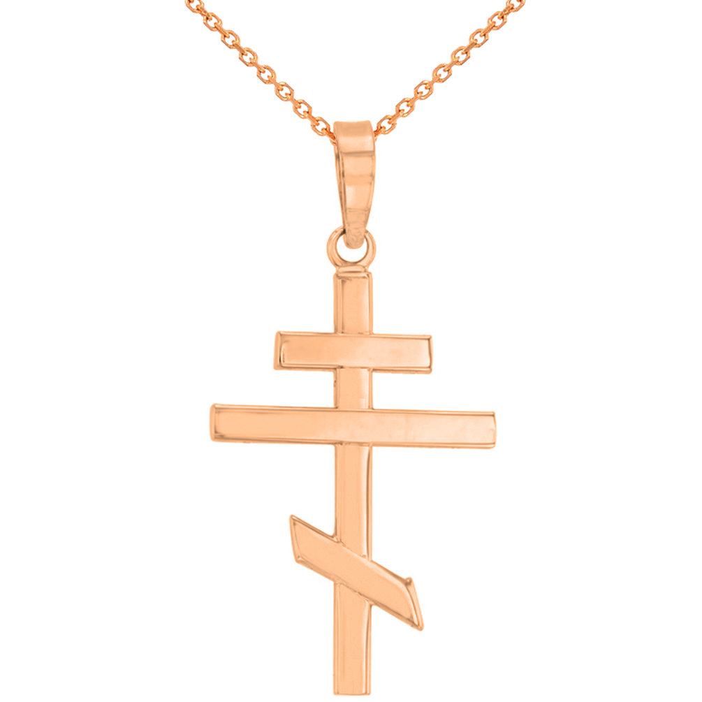 14k Rose Gold Plain Russian Orthodox Cross Pendant Necklace