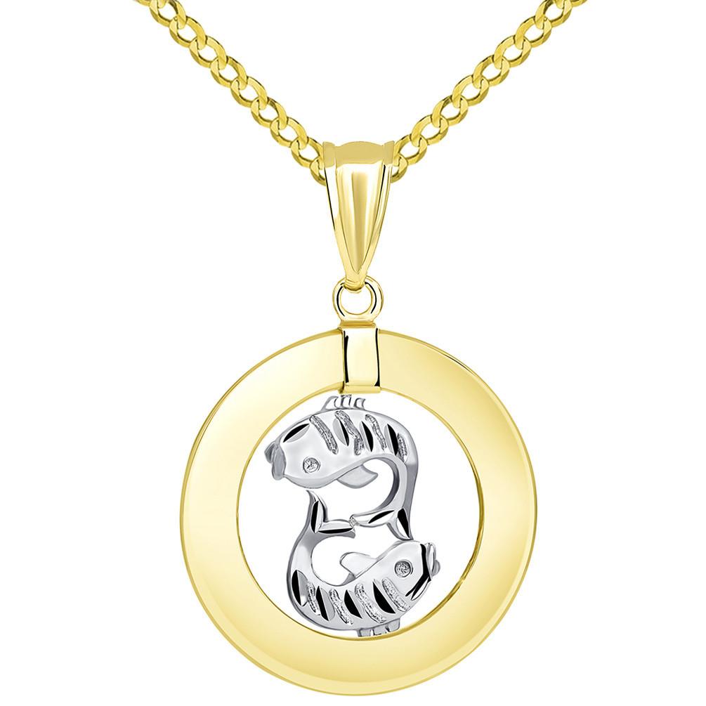 14k Two Tone Gold Open Circle Pisces Zodiac Sign Pendant Cuban Necklace