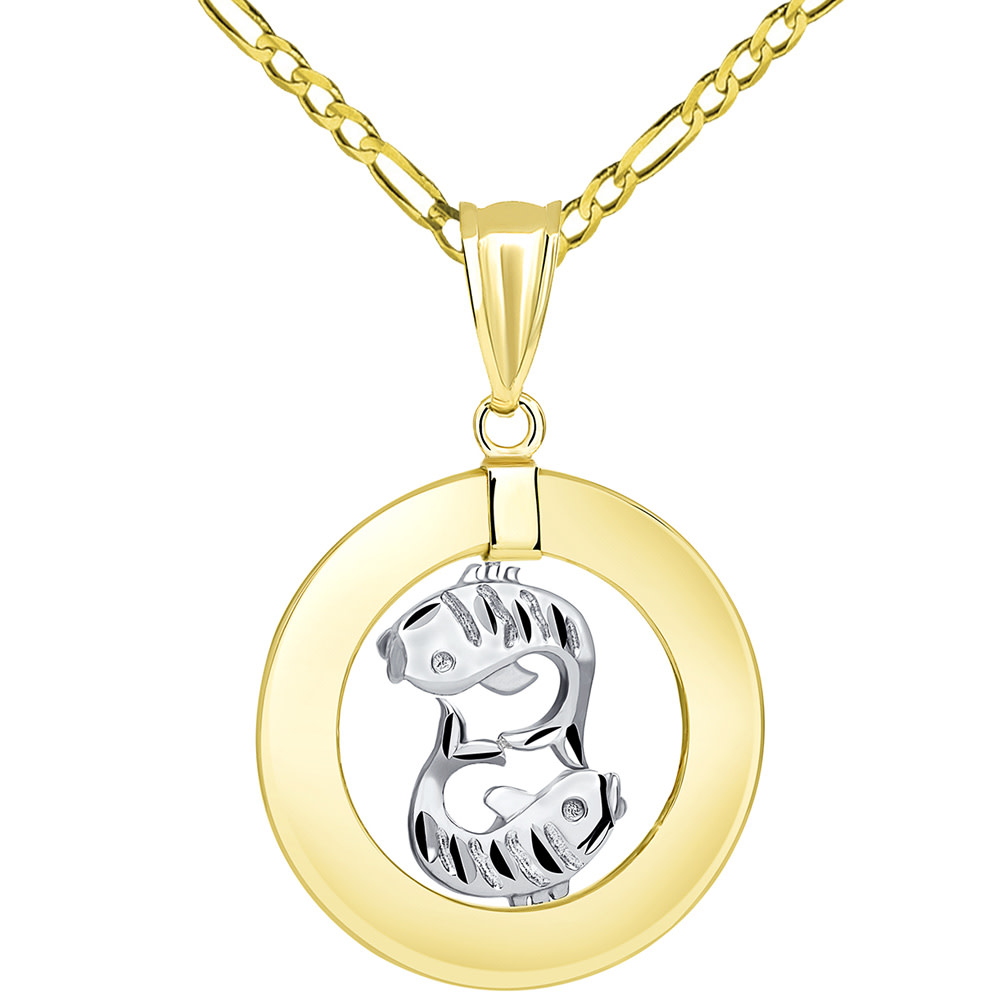 14k Two Tone Gold Open Circle Pisces Zodiac Sign Pendant Figaro Necklace