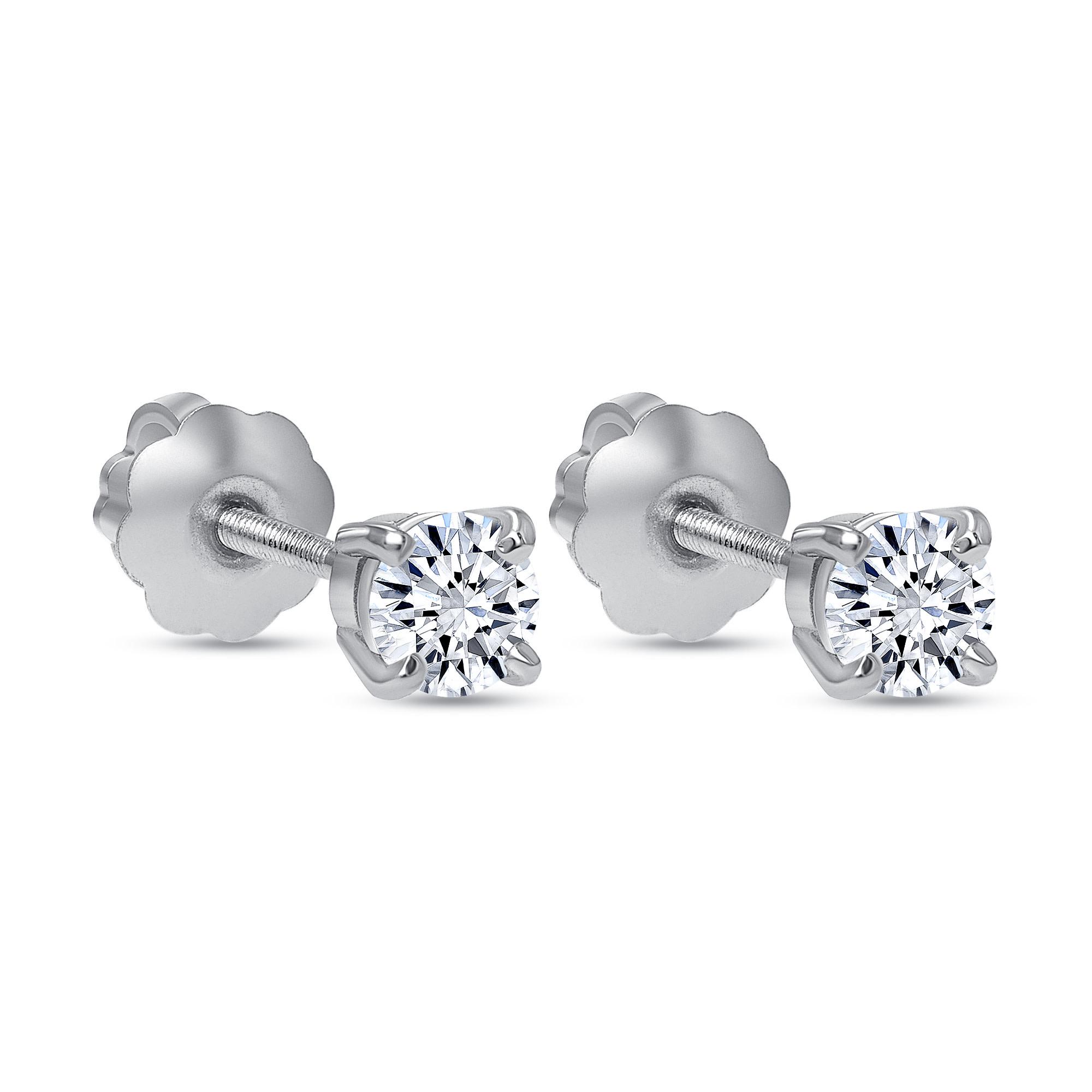 small white gold diamond stud earrings