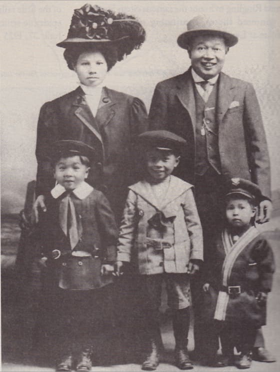 Billy Kee's family