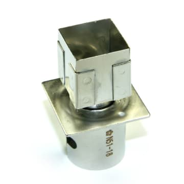 Hakko N51-04 0mm Hot Air Nozzle for FR-810