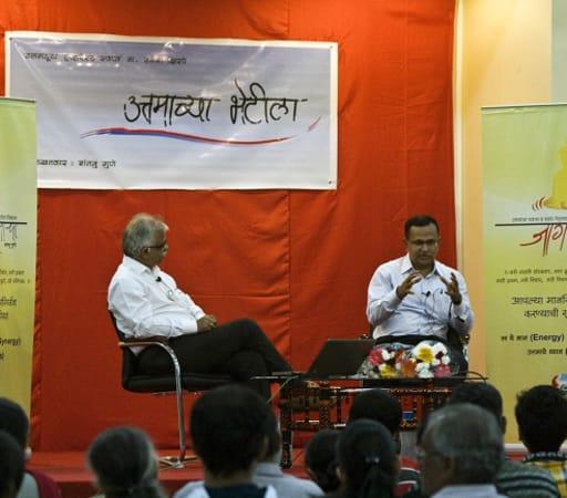 Uttamachya Bhetila