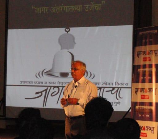 Jagar Manacha- A way towards meaningful living