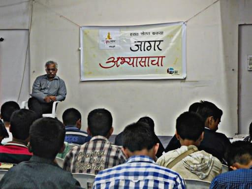 Jagar Abhyasacha workshop