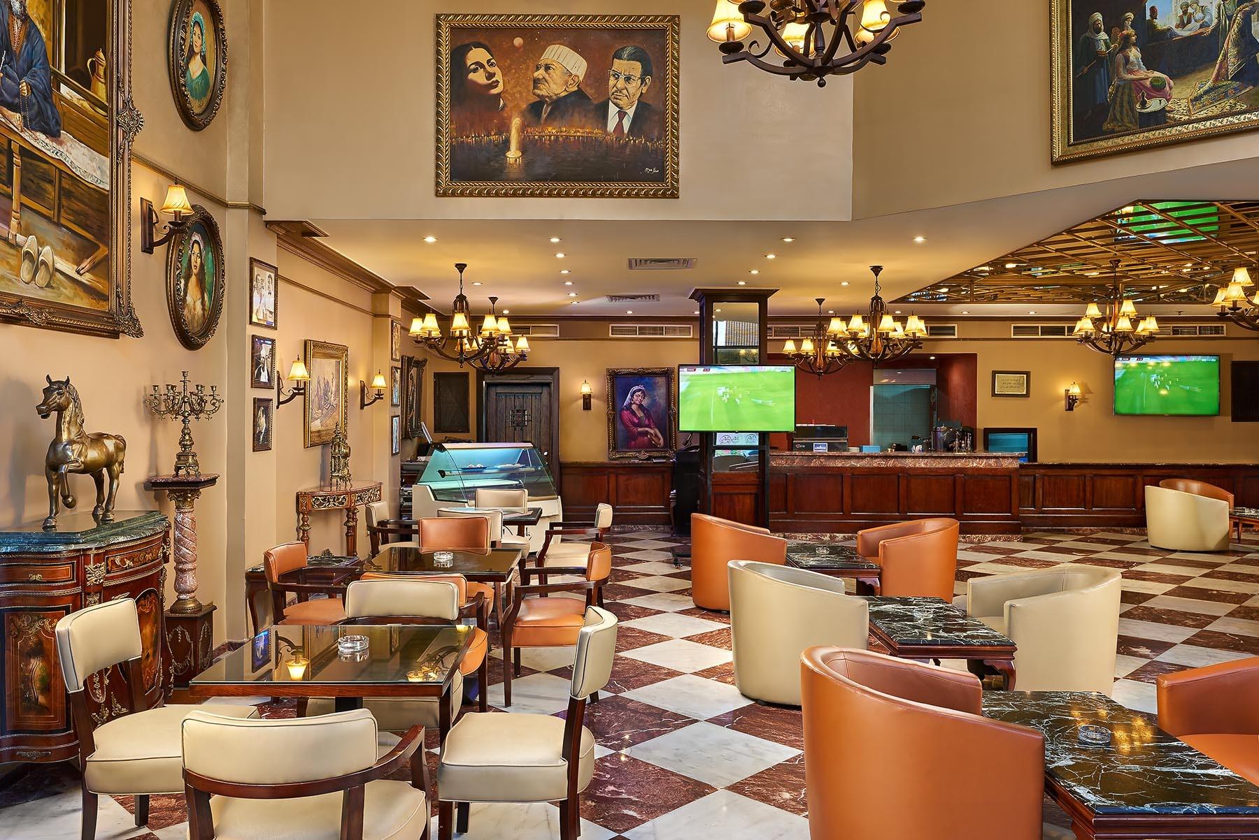 Abu Ali Cafe - Hilton Alexandria Green Plaza