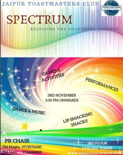 Spectrum 2018 thumbnail